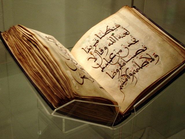 Bible vs Quran