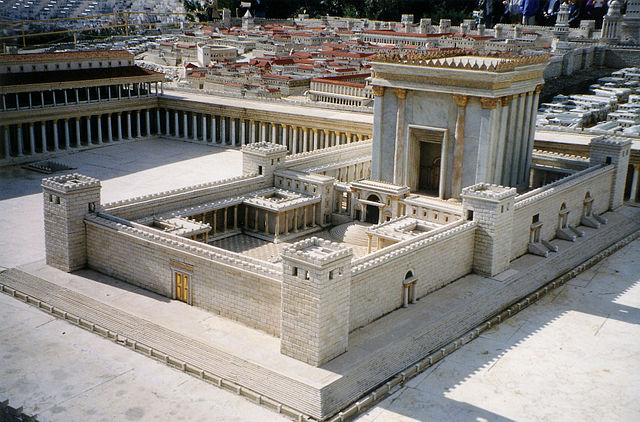 Difference Between Temple and Synagogue