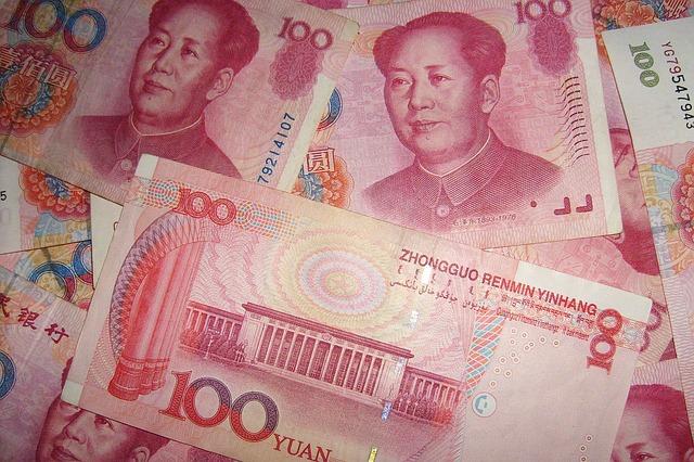 Yuan vs Renminbi