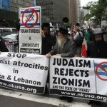 Difference Between Zionism and Judaism