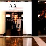 Difference Between Emporio Armani and Armani Exchange