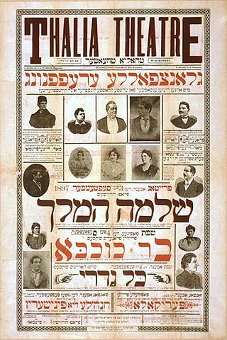 Difference Between Yiddish and Hebrew