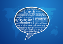 Difference Between Urdu and Hindi