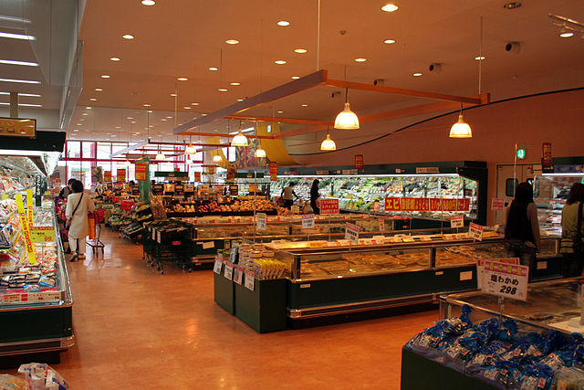 Difference Between Supermarket and Hypermarket