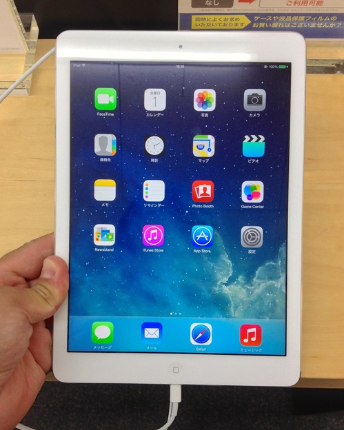 Difference Between Galaxy Tab S2 and iPad Air