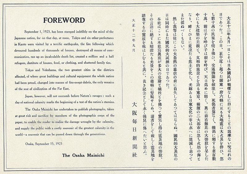 Difference Between Foreword and Preface