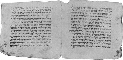 Talmud vs Torah