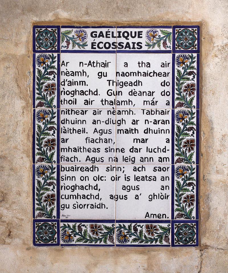 Key Difference - Celtic vs Gaelic